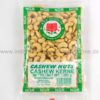 cashewnüsse_cashew_nuts_ngr_250g