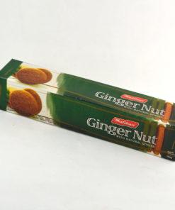 maliban-ginger-cookies-with-nuts-ingwer-kekse-mit-nuessen-sri-lanka-160g