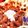 tikka-paste-indische-gewuerzpaste-currypaste-ahg